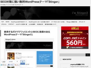 スクリーンショット 2013-09-06 10.32.40
