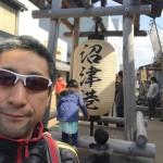東海道ランの旅 三島宿〜富士(4日目2016.02.27)
