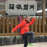東海道ランの旅 箱根宿〜三島宿(9日目2016.03.27)