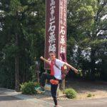 東海道ランの旅 あすなろう鉄道 内部駅〜亀山宿(22日目2016.08.11)