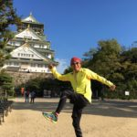東海道ランの旅 京阪大橋駅 〜 高麗橋(29日目2016.09.16)
