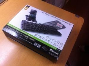 ELECOM TK-FBP019E Bluetooth 折りたたみキーボード