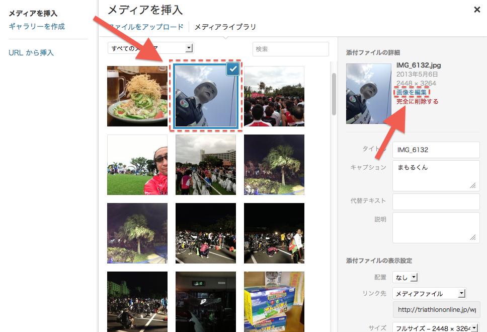 スクリーンショット 2013-05-11 12.44.27