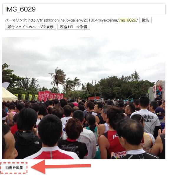 スクリーンショット 2013-05-11 12.54.32