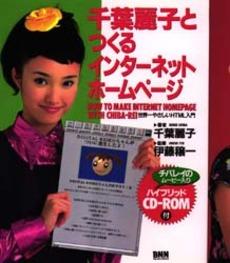 画像は http://www.7netshopping.jp/books/detail/-/accd/1101275285/subno/1 から頂きました。