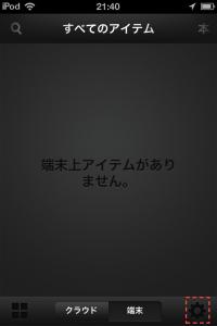 2013-05-20 21.41.00