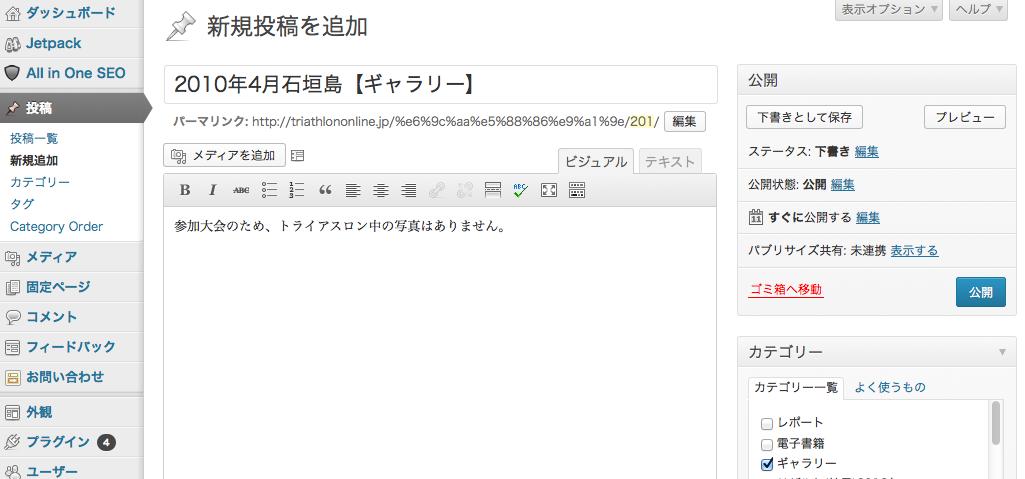 スクリーンショット 2013-05-11 10.24.02