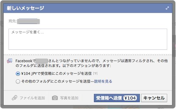 スクリーンショット 2013-05-13 17.29.55