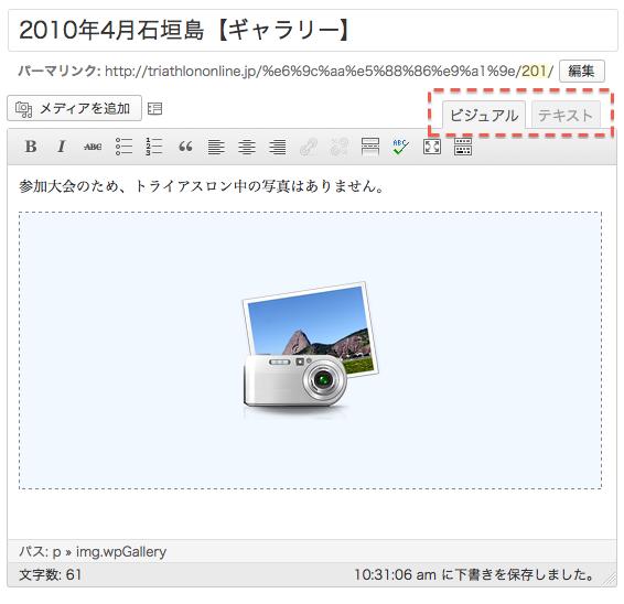 スクリーンショット 2013-05-11 10.31.42