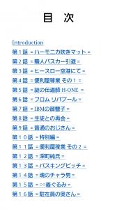 Screenshot_2013-05-20-22-29-22