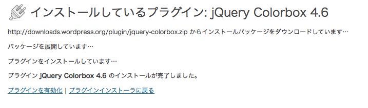 スクリーンショット 2013-05-09 19.47.32
