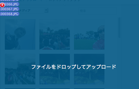 スクリーンショット 2013-05-11 10.25.29