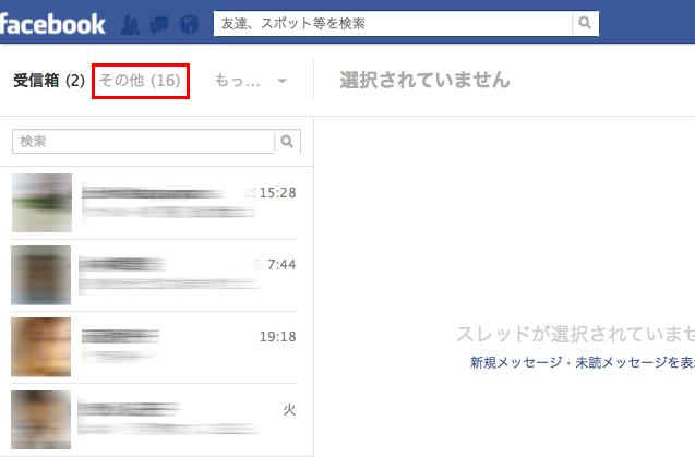 スクリーンショット 2013-05-13 17.40.55