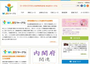 スクリーンショット 2013-06-19 9.25.13