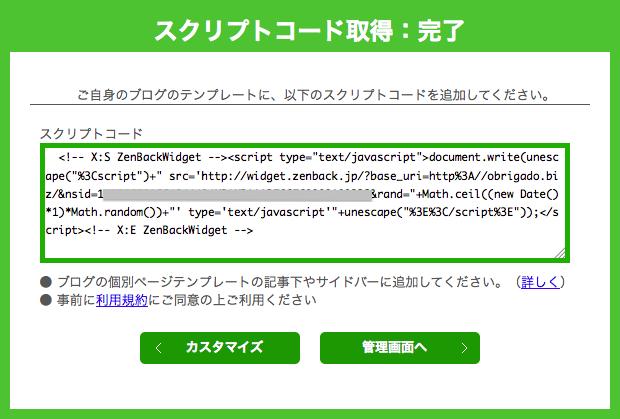 スクリーンショット 2013-06-06 15.10.15