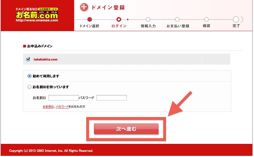 スクリーンショット 2013-06-29 15.41.24