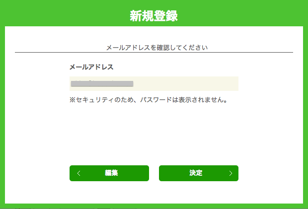 スクリーンショット 2013-06-06 15.05.49