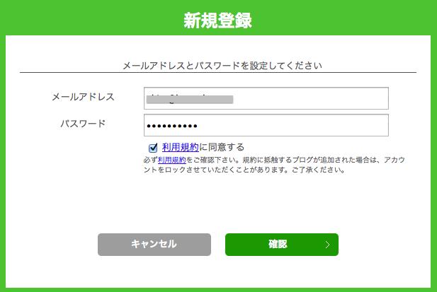 スクリーンショット 2013-06-06 15.04.55
