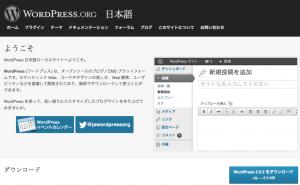 スクリーンショット 2013-06-24 9.05.34