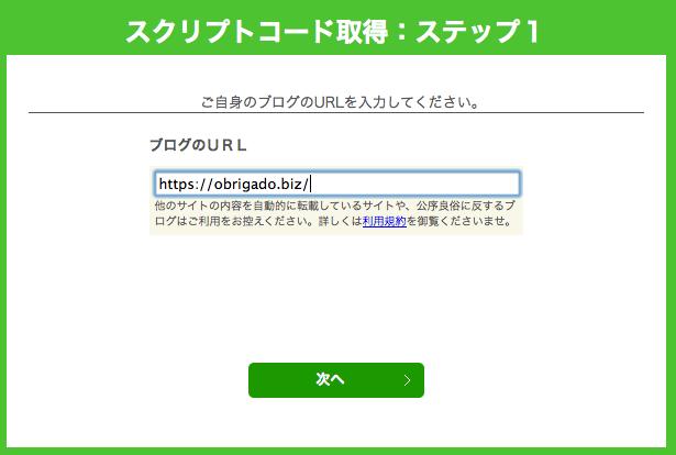 スクリーンショット 2013-06-06 15.07.47
