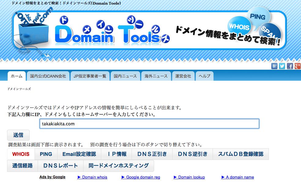 スクリーンショット 2013-06-29 18.15.32