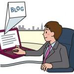 アメブロ等、無料ブログを使っている皆さんへ(特に経営者の方ぁ〜!)