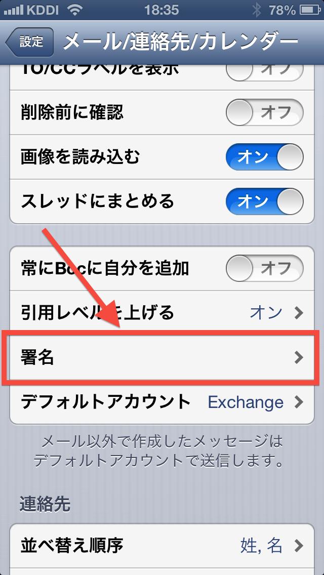 毎回文字化けして読めないと返事が来る。返事は読めるので、SoftBank → gmail は文字化け しないようだ。仕方ないので娘に「ハートマーク」を付けてメールを送る。
