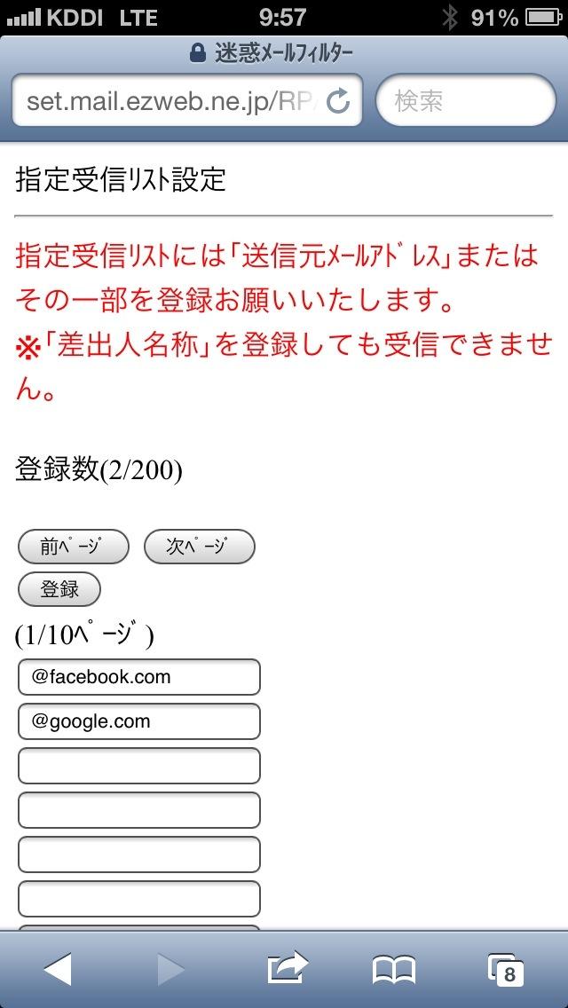 20130715-151930.jpg