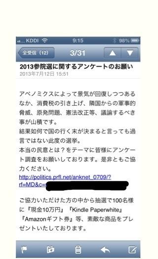 20130715-152327.jpg