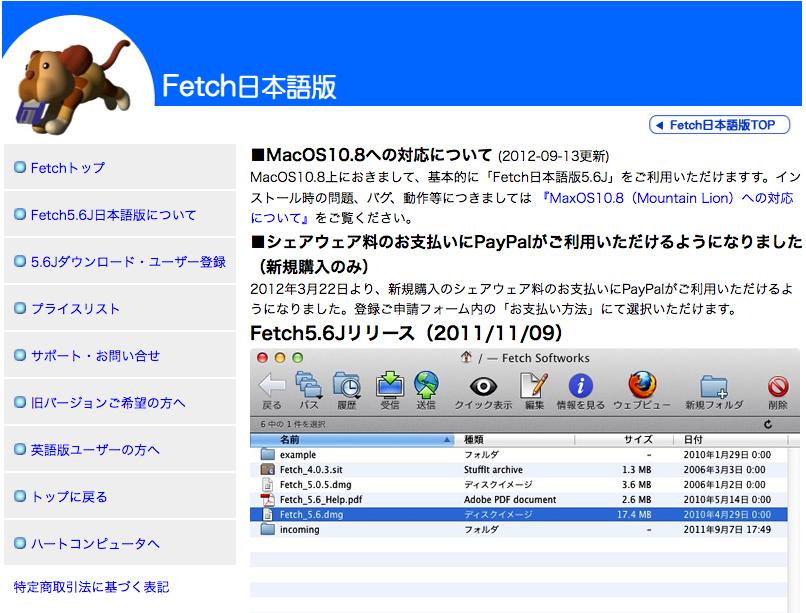 スクリーンショット 2013-07-01 15.48.14