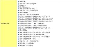 スクリーンショット 2013-08-05 13.13.18