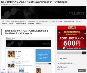 スクリーンショット 2013-08-21 16.12.52