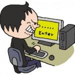 ネットバンキングに係る不正アクセス対応に関する利用者への注意喚起