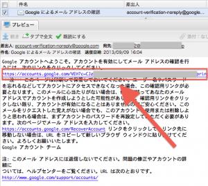 スクリーンショット 2013-09-09 16.08.49