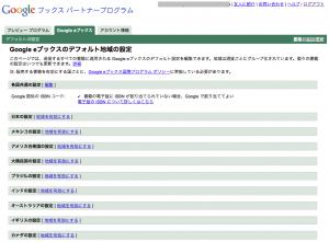 スクリーンショット 2013-09-09 17.35.31