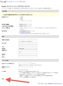 スクリーンショット 2013-09-09 16.16.34