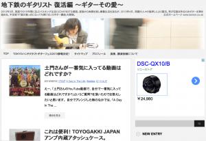 スクリーンショット 2013-09-19 16.11.14