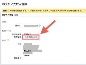 スクリーンショット 2013-09-09 18.53.57