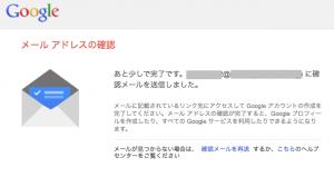 スクリーンショット 2013-09-09 16.04.22
