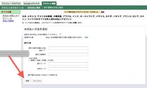 スクリーンショット 2013-09-09 18.48.01