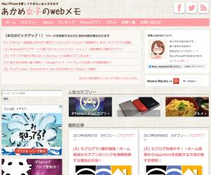 スクリーンショット 2013-09-07 18.31.59
