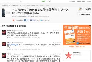 スクリーンショット 2013-09-03 13.13.21