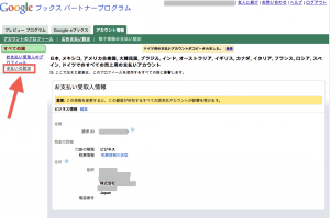 スクリーンショット 2013-09-09 18.44.40