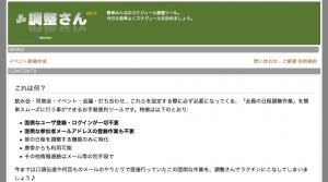 スクリーンショット 2013-09-25 19.18.05