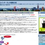 ロリポップの WordPress 大量乗っ取り事件、さくらの田中氏が解説してくれています。