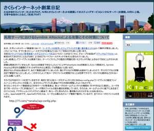 スクリーンショット 2013-09-04 10.19.25