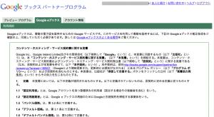 スクリーンショット 2013-09-09 17.31.24