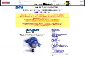 スクリーンショット 2013-09-26 11.14.43