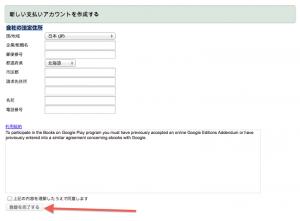 スクリーンショット 2013-09-09 18.32.33