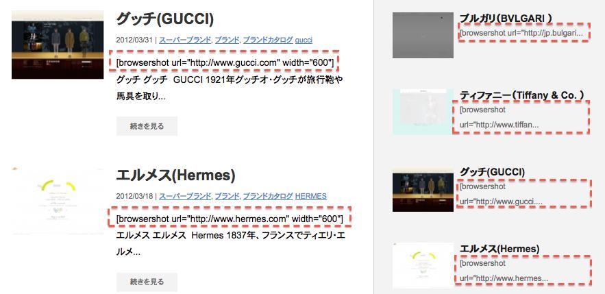 スクリーンショット 2013-09-06 10.03.16
